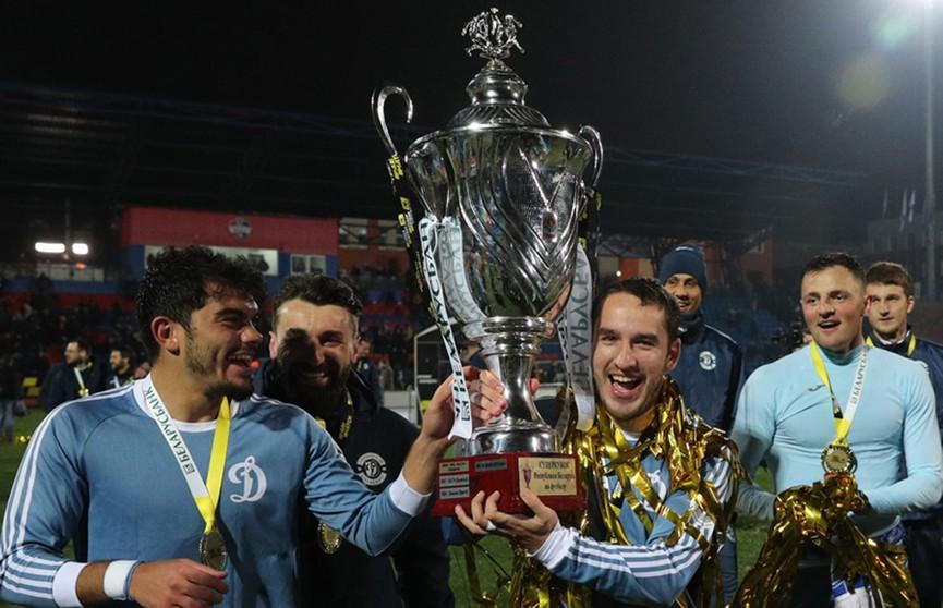 Брестское «Динамо» стало обладателем Суперкубка Беларуси в третий раз