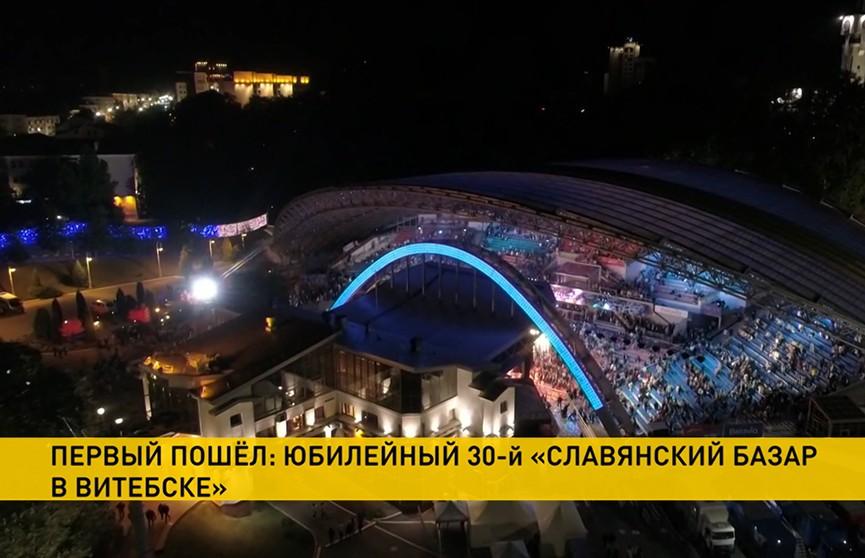 Стартовал «Славянский базар»: концерты, выставки, спектакли – что посмотреть