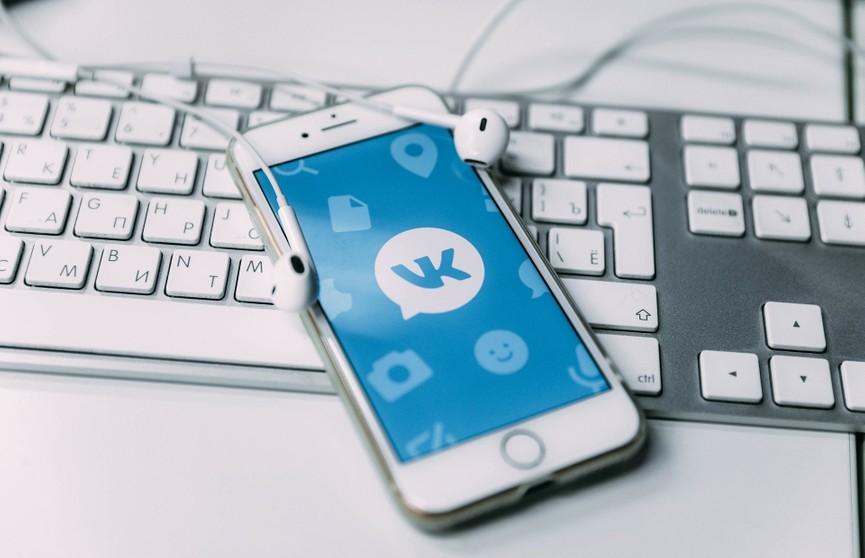 «ВКонтакте» запустила собственный мессенджер