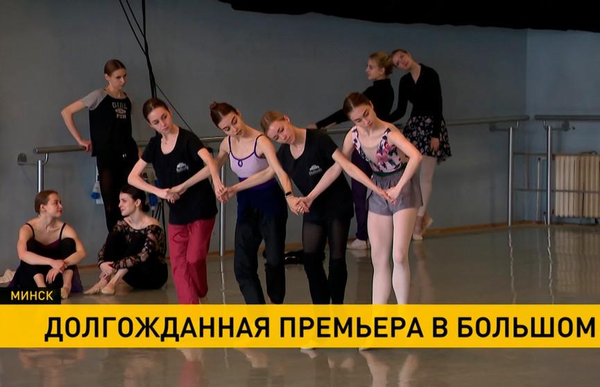 В Большом театре покажут новую редакцию «Лебединого озера»