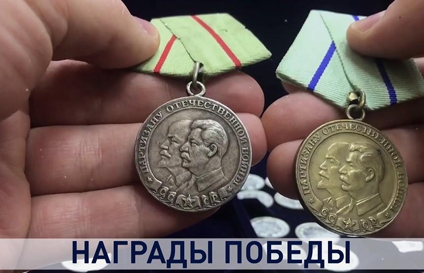 Награды Победы: медаль «Партизану Отечественной войны»