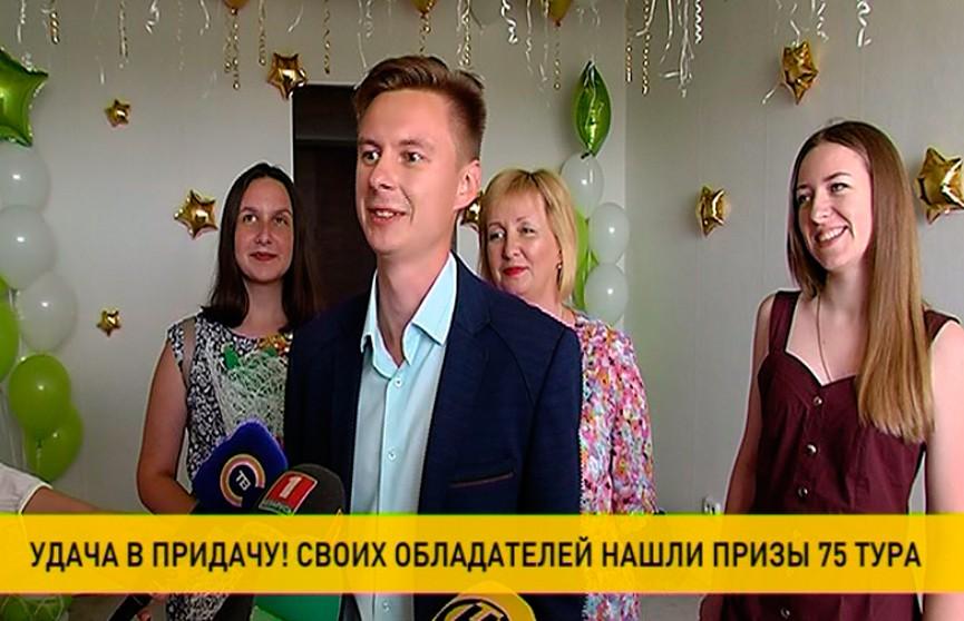 «Удача в придачу!» с «Евроопт»: победители получили ключи от машин и квартиры