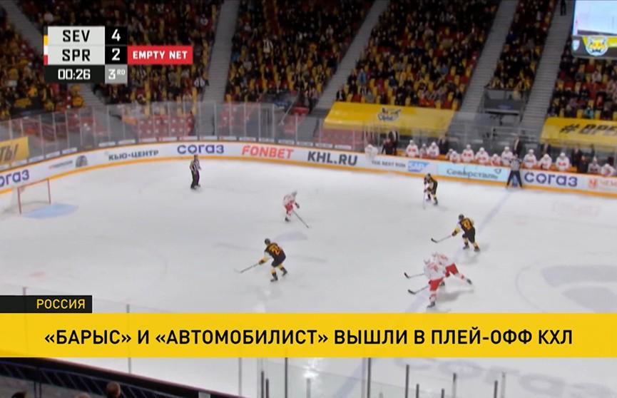 В Восточной конференции КХЛ определены все участники плей-офф