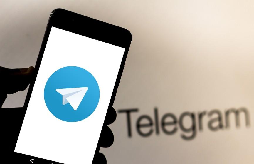 Подписчикам экстремистских Telegram-каналов грозит до 7 лет лишения свободы