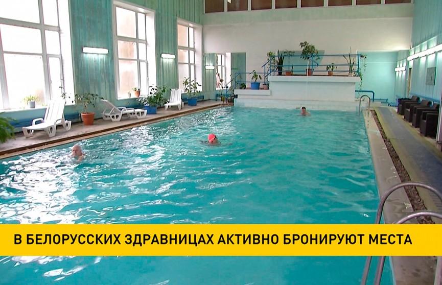 Белорусские санатории готовятся к новому туристическому сезону