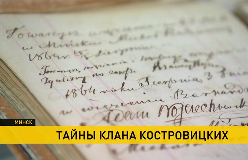 У лучшего поэта Франции Гийома Аполлинера – белорусские корни