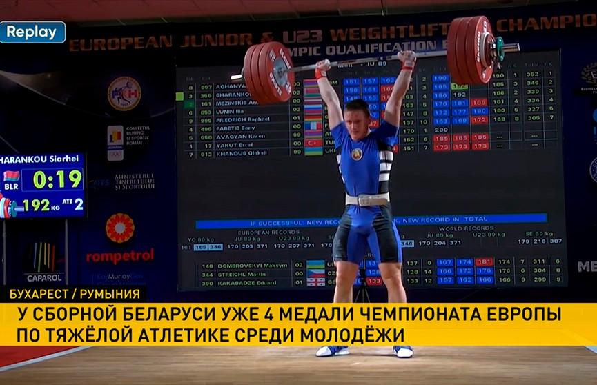 Белорусский тяжелоатлет Сергей Шаренков завоевал бронзу на юниорском чемпионате Европы
