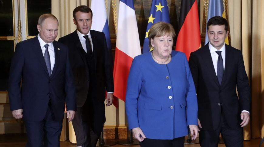Встреча лидеров «нормандской четверки» завершилась в Париже