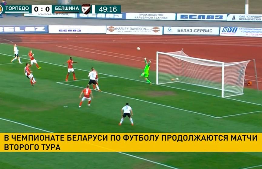 Чемпионат Беларуси по футболу: брестское «Динамо» победило «Слуцк»