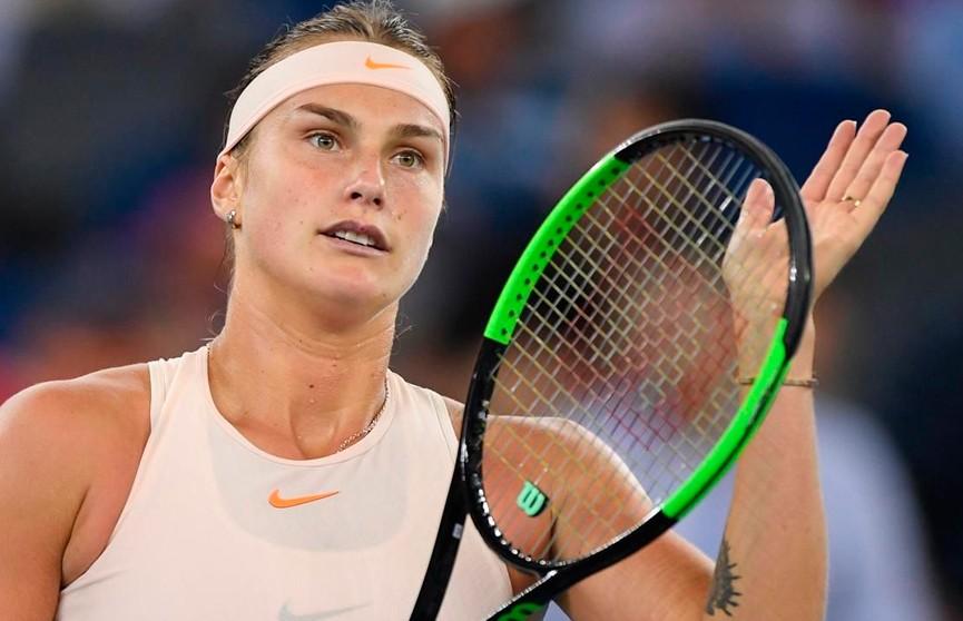 Арина Соболенко сохранила за собой десятую строчку в обновлённом рейтинге Женской теннисной ассоциации