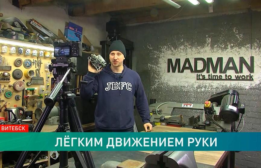 Как витебский «Мэдмен» стал популярным на весь мир блогменом