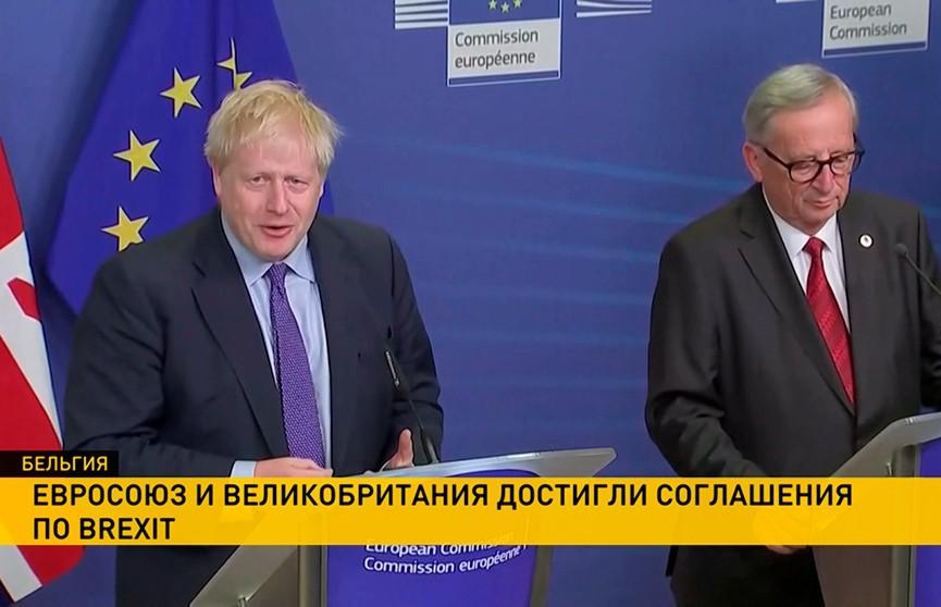 Великобритания всё-таки уходит из ЕС. Её заменят Албания и Северная Македония?