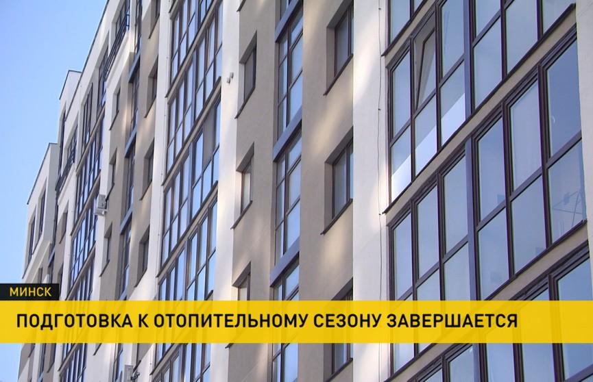 Когда в Беларуси включат отопление? Ответили в ЖКХ