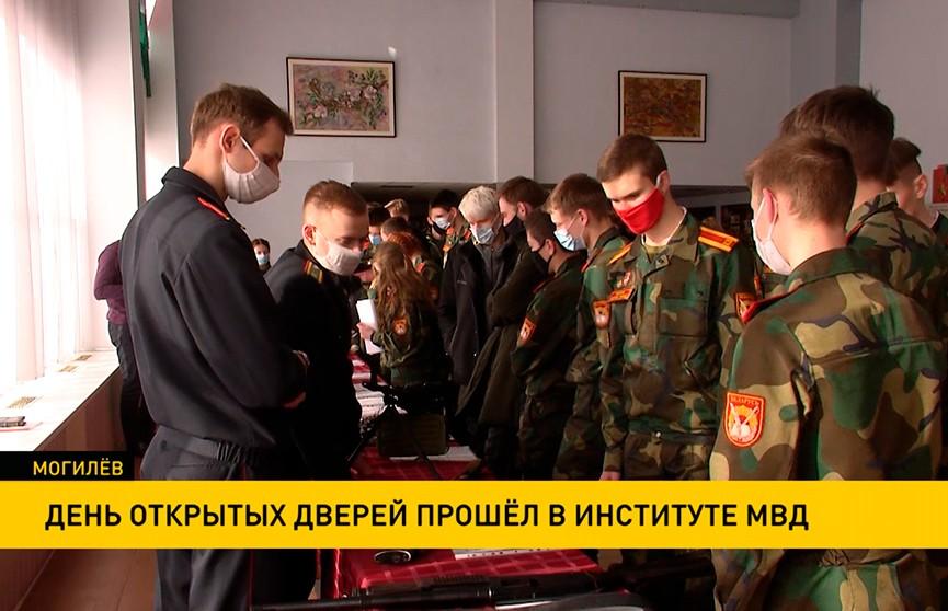 День открытых дверей прошёл в институте МВД