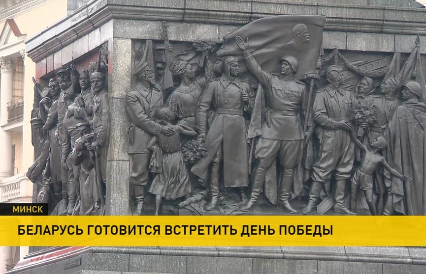 Детально о торжествах 9 мая. Беларусь готовится отпраздновать День Победы с размахом!