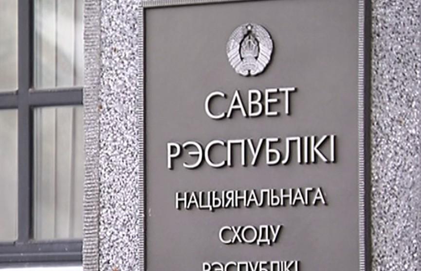 Проект бюджета и новый Налоговый кодекс: парламент завершил осеннюю сессию