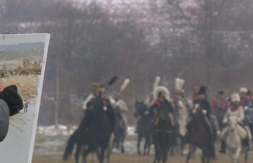 Назад в 1812: бой с армией Наполеона воссоздали под Борисовом