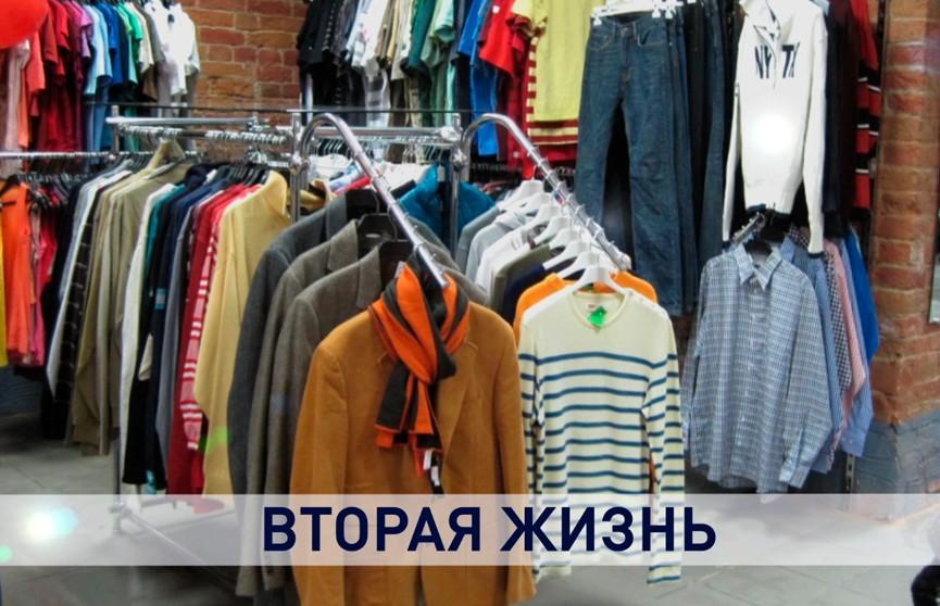 Стоит ли запрещать секонд-хенды в Беларуси? Мнения продавцов, производителей одежды и покупателей