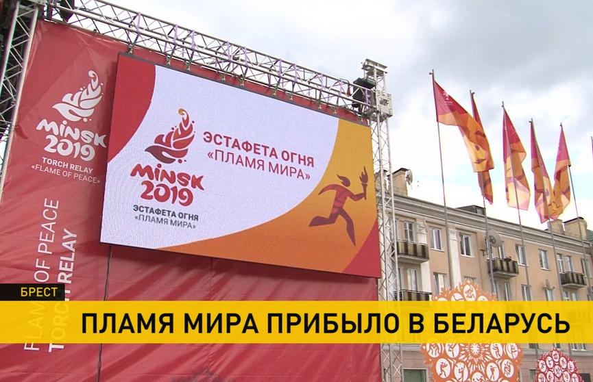 Огонь Вторых Европейских игр пересечёт границу в пункте пропуска «Варшавский мост»