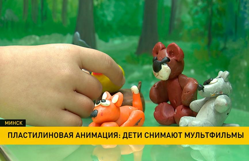 Воспитанники одного из детсадов Минска самостоятельно начали снимать мультики