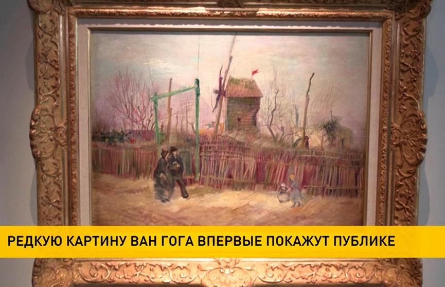 Редкое полотно Винсента ван Гога продадут на аукционе в Париже
