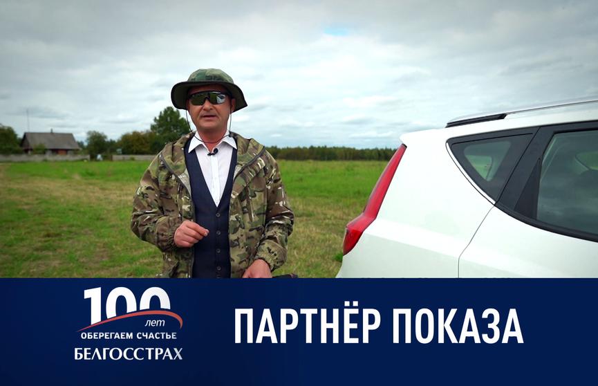 Дмитрий Рябов едет на рыбалку, или История одной страховки «Автокаско»