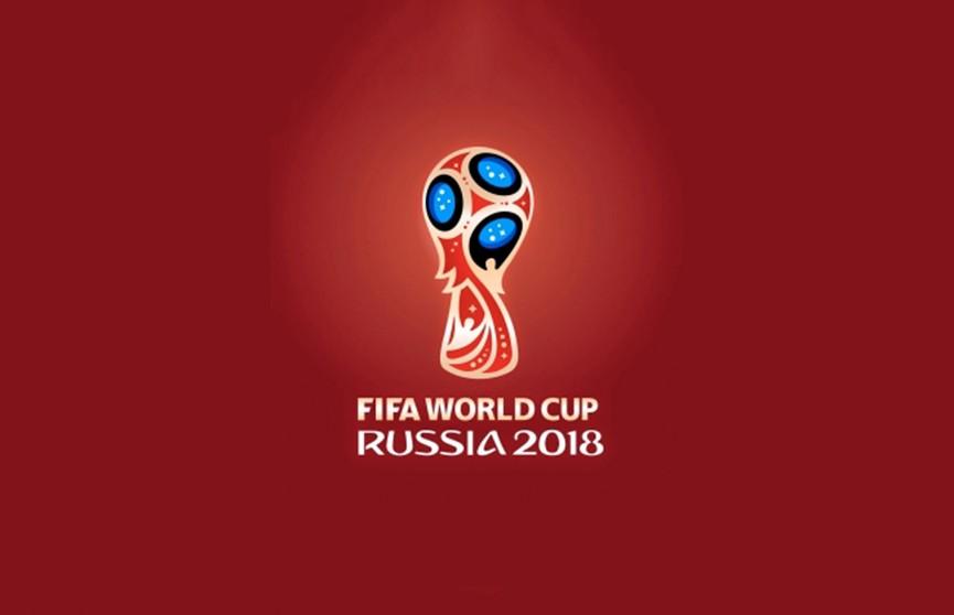 FIFA начала голосование на лучший гол ЧМ-2018