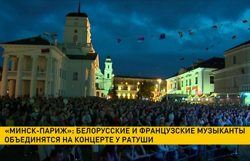 «Минск-Париж»: белорусские и французские музыканты объединятся на концерте у Ратуши