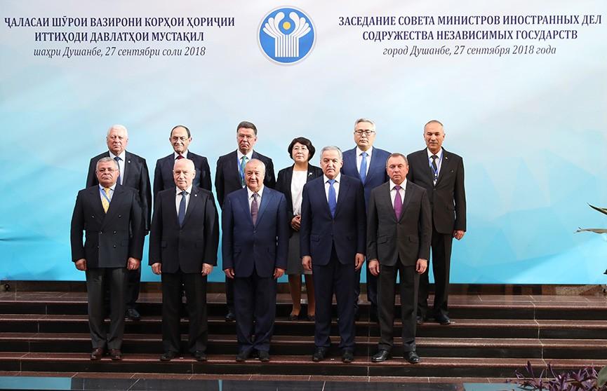 Заседание совета министров иностранных дел СНГ прошло в Душанбе