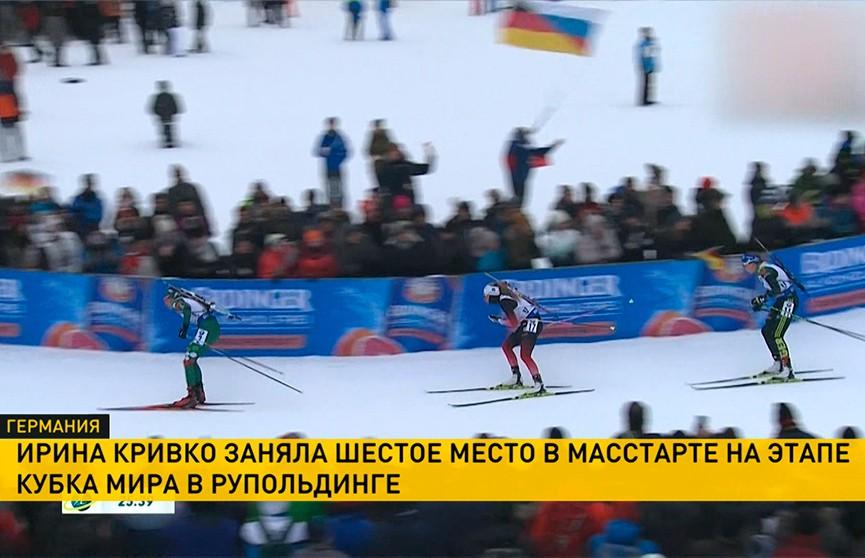 Завершился пятый этап Кубка мир по биатлону