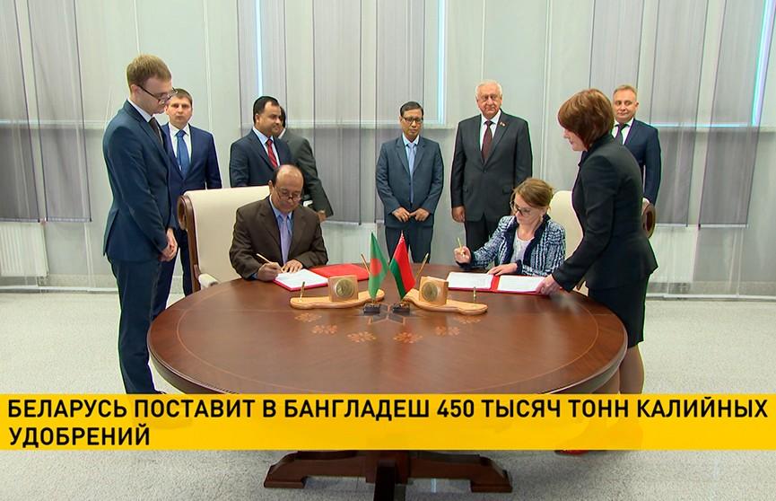 Беларусь поставит в Бангладеш 450 тысяч тонн калийных удобрений