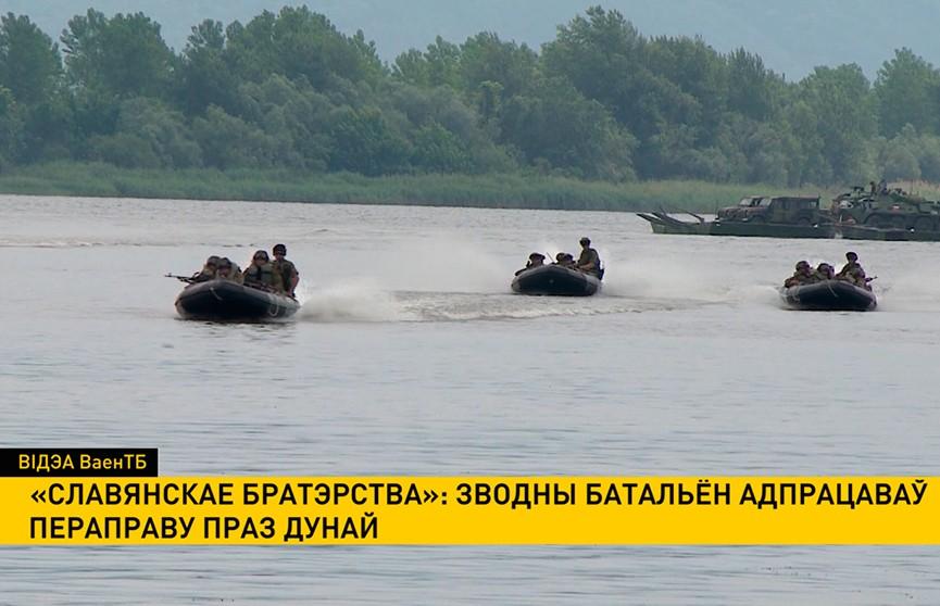 «Славянскае братэрства»: зводны батальён адпрацаваў пераправу праз Дунай