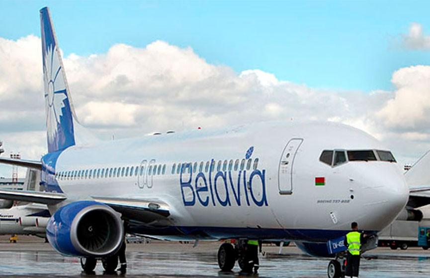 «Белавиа» заменит билеты или вернёт деньги всем пассажирам, попавшим под ограничения на въезд в ЕС