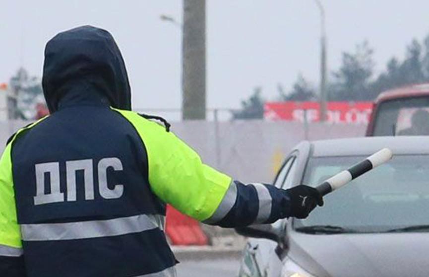 Водителя под наркотиками и с поддельными правами задержали в Минске