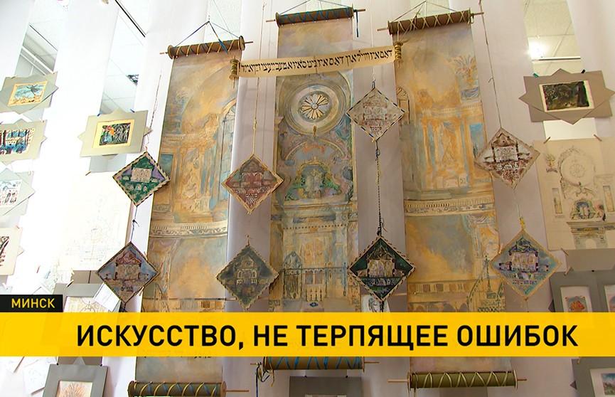 «Зондажи и миражи реставрации» – в Национальном историческом музее открылась большая выставка.