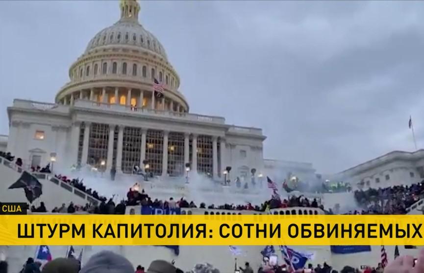 Более 530 американцев обвиняются властями в штурме Капитолия