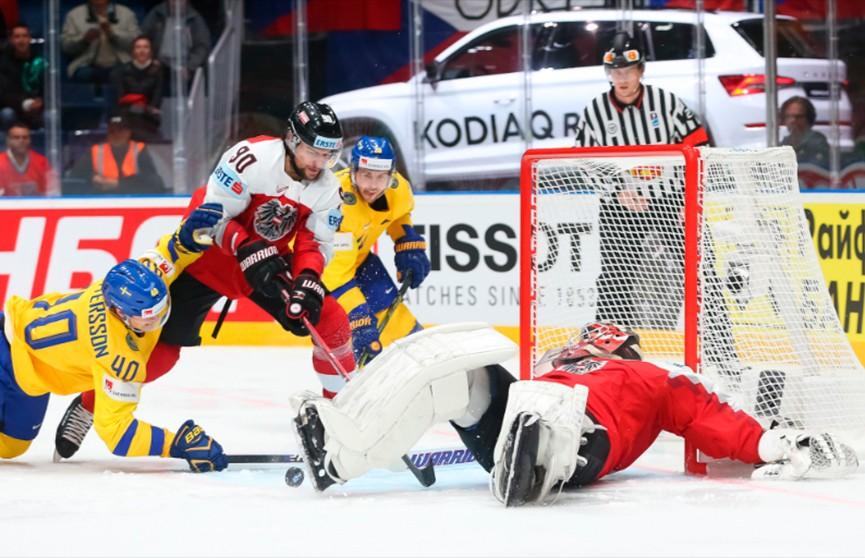 ЧМ по хоккею. Сборная Швеции разгромила команду Австрии