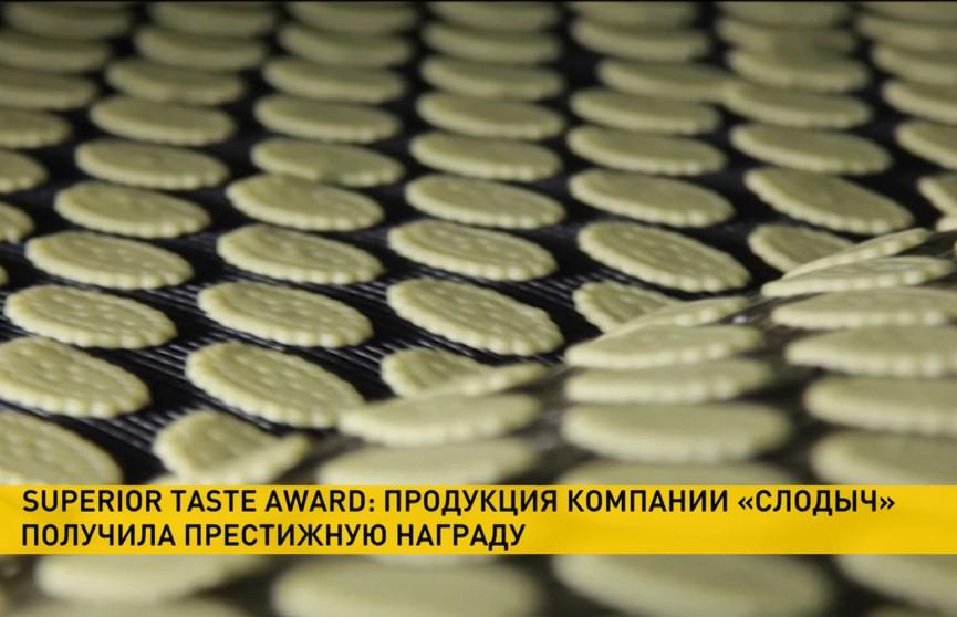 Компания «Слодыч» стала лауреатом международного конкурса «Superior Taste Award», единственная среди белорусских кондитеров