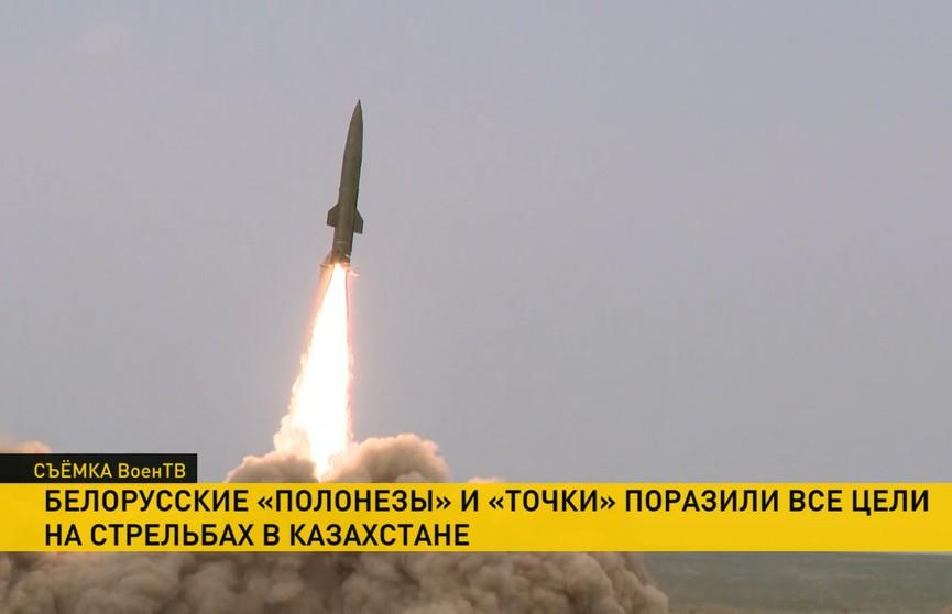 Белорусская реактивная система залпового огня «Полонез» отстрелялась на «отлично» на полигоне в Казахстане