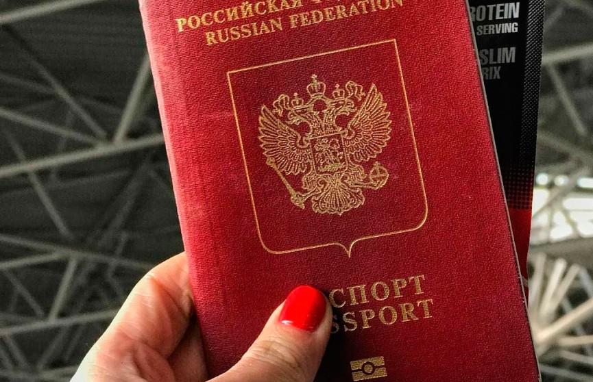 Женщина пыталась попасть в ЕС по паспорту сводной сестры