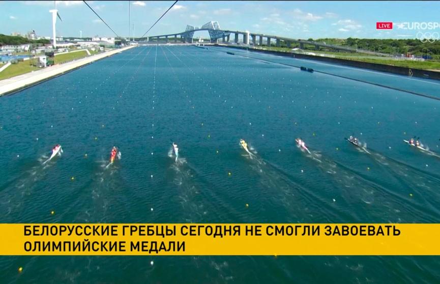 Белорусские гребцы не смогли завоевать олимпийские медали