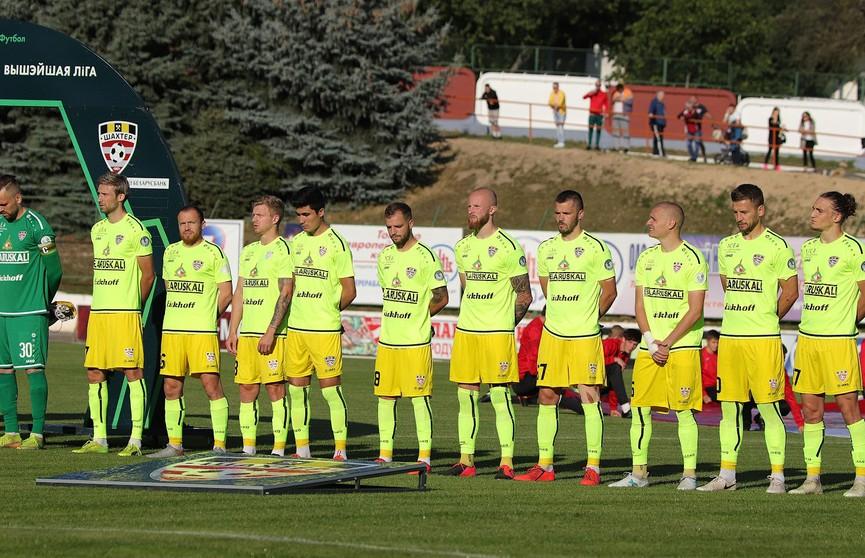 Солигорский «Шахтёр» разгромил «Белшину» в чемпионате Беларуси по футболу