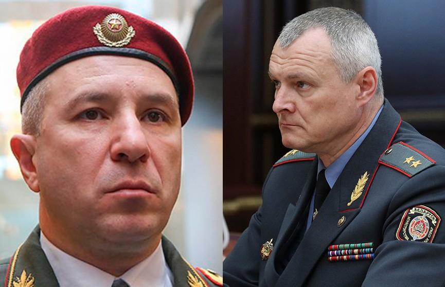 Юрий Караев назначен новым министром внутренних дел Беларуси
