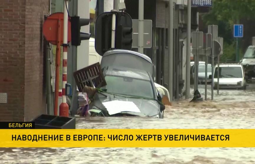 Наводнение в Германии: 133 человека погибли, введен режим военной катастрофы