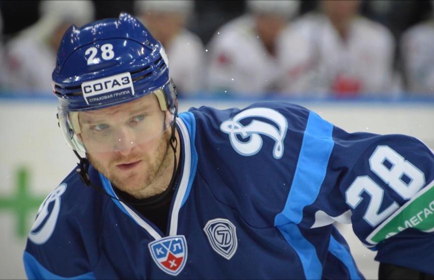 Форвард Александр Матерухин не прошёл просмотр в минском «Динамо» и перейдёт в хоккейный клуб «Могилёв»