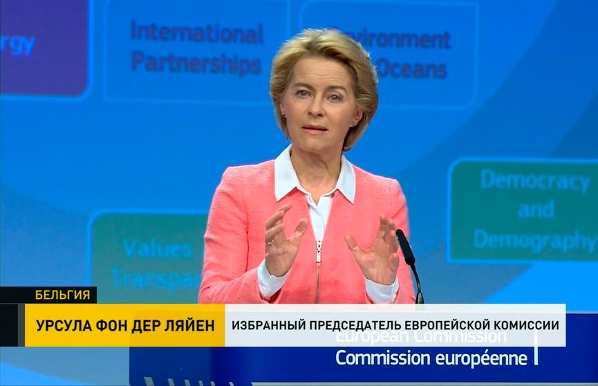Урсула фон Дер Ляйнен обнародовала список европейских комиссаров: принцип их назначения и особенности работы