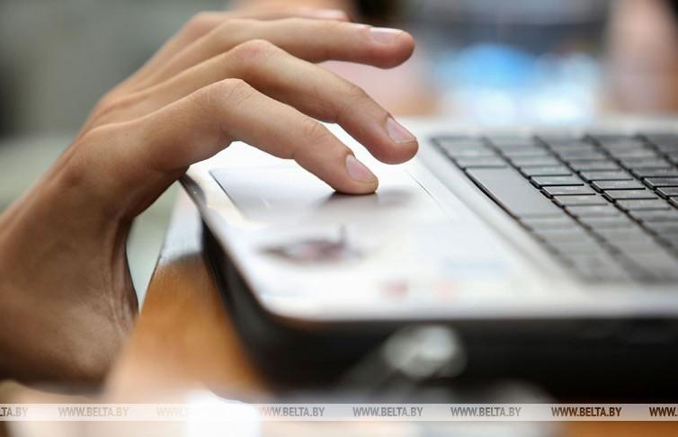 Поисковая система «Работа без границ» заработает в ЕАЭС с 1 июля