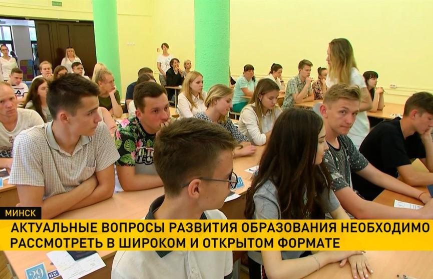 Лукашенко требует обеспечить подготовку к школе всех детей без исключения