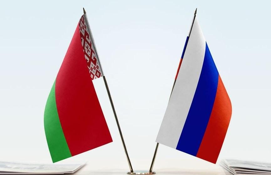 Мероприятия VII Форума регионов Беларуси и России пройдут в режиме видеоконференции