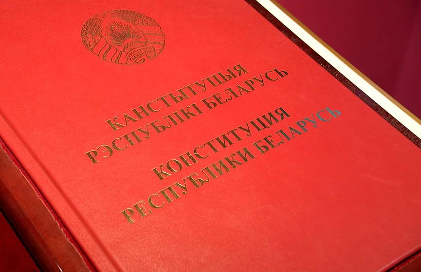 Выставка к 25-летию первой Конституции суверенной Беларуси открылась в Минске